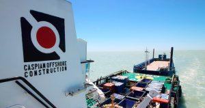 Внедрение IBM Cognos на Caspian Offshore Construction